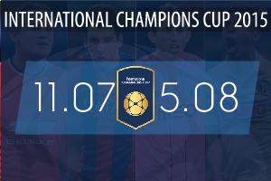 Международный Кубок Чемпионов 2015!