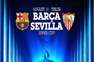 UEFA Super Cup: FC Barcelona vs FC Sevilla