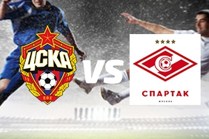 Russia Premier League: Spartak Moscow vs CSKA Moscow