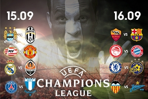 Champions League 1st matchday