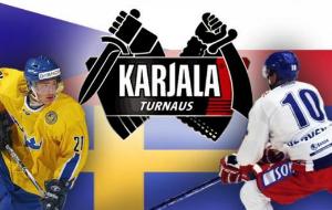 Icehockey Euro Tour - Karjala Cup 05.11. - 08.11.