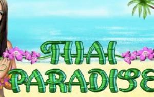 Насладитесь тайским раем без двенадцатичасового перелёта!