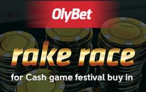 Cash Game Festival Rake Race Leaderboard