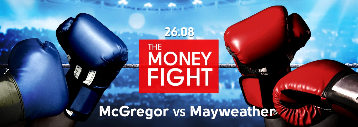 "We give you a 22 €  RISK FREE bet on ""The Money Fight"""
